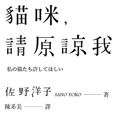 20160607
